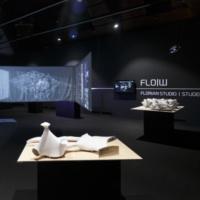 Bienále exprimentální architektury: Galerie Jaroslava Frágnera